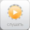 (c) Voicecards.ru
